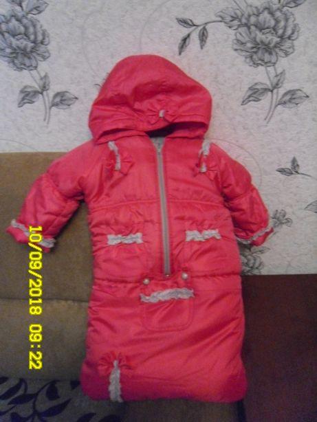 продам дитячий одяг