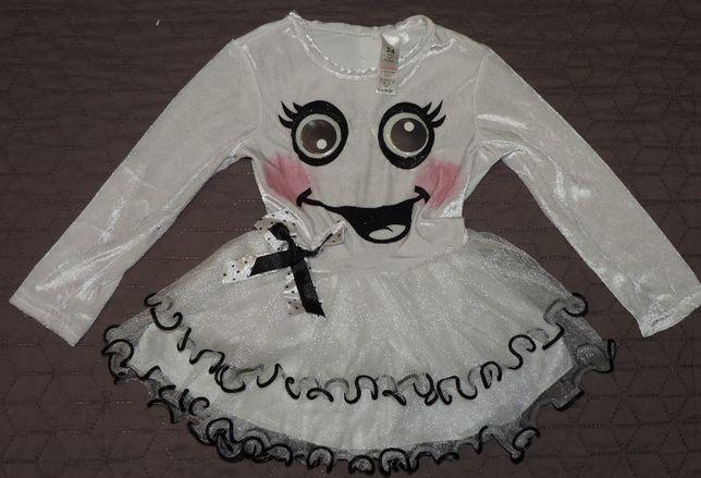 Przebranie kostium bałwanek Duszek 3-4 lata bal karnawał sesja