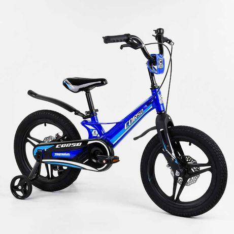 Велосипед детский   2-х колёсный с дисковымы тормозами, 16-18 CORSO
