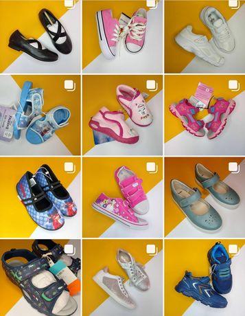 Детская брендовая обувь ECCO, Skechers, Superfit, Geox. Дропшиппинг.