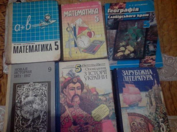 Учебники1, 3,5-11 классы