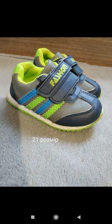 Взуття для хлопчика.додала ще взуття