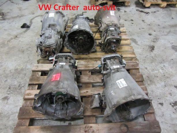КПП коробка передач VW Crafter 2.5 2.0 Фольксваген Крафтер 100 120 kW