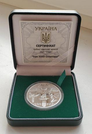 Ігри XXXII Олімпіади срібло 10 гривень 2020