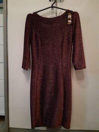 Сукня люрексова нова з біркою