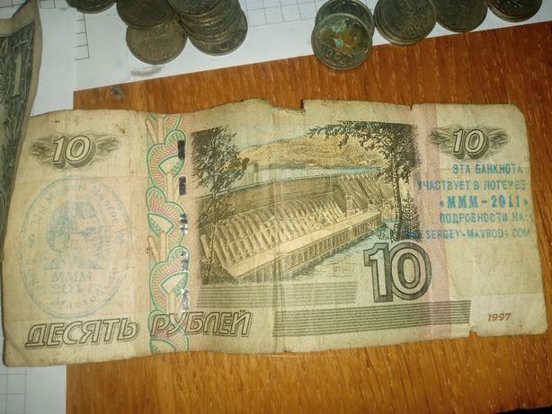 Монеты ссср и Украина