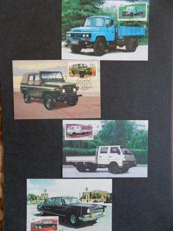 chiny chinskie znaczki pocztowe kartka pocztowa motoryzacja samochody
