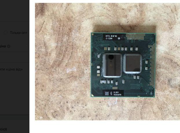 Процесор Intel Core i5-520M 3M 2,93GHz SLBNB SLBU3 Socket G1/rPGA988A