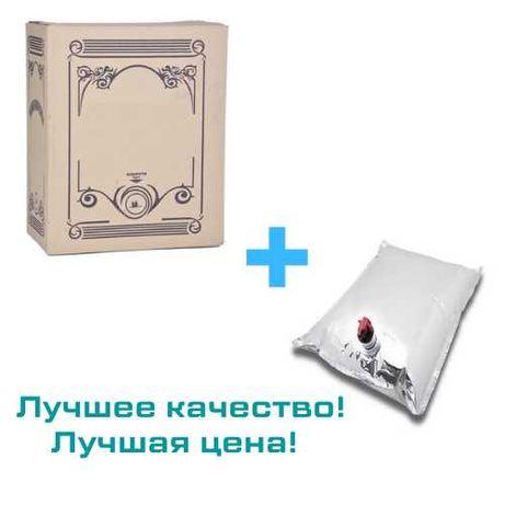 Комплект бег ин бокс beg in box 10л и коробка
