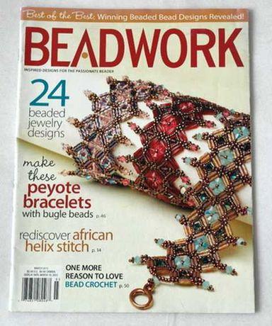 Beadwork - przewodnik  do samodzielnego tworzenia biżuterii