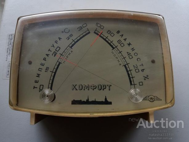 Термометр СССР
