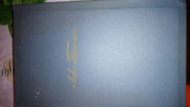 Stara książka Wojna i pokój Tołstoj