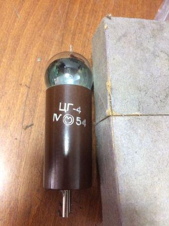 Лампа фотоэлемент ЦГ-4.