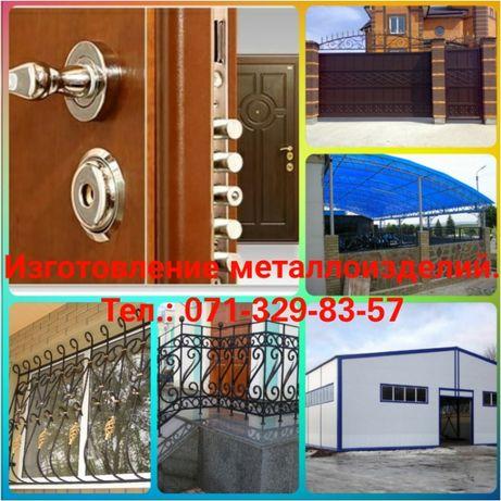Двери, решетки, ворота, навесы, оградки, кресты и др. мет.конструкции