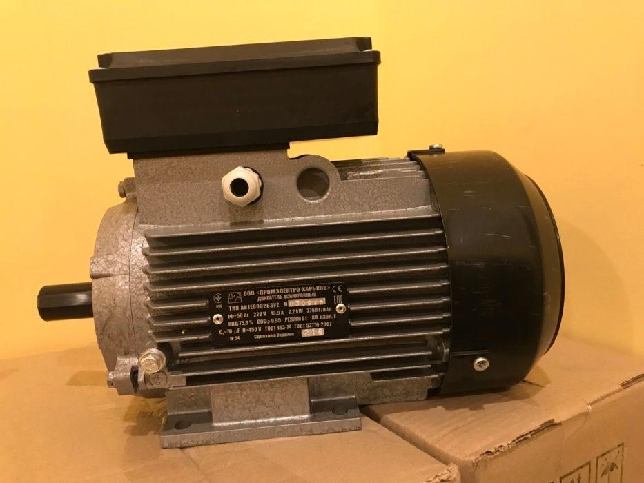 Электродвигатель асинхронный, двигатель, двигун, мотор, 220/380 В. Харьков - изображение 1