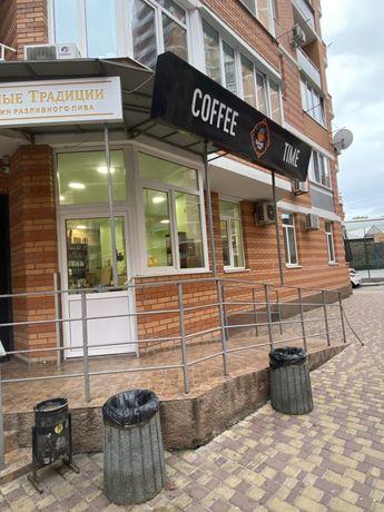 Продается готовый бизнес Кофейни