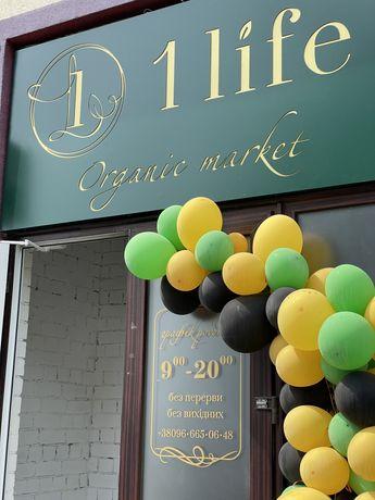 Продам бизнес эко - магазин + кофейня
