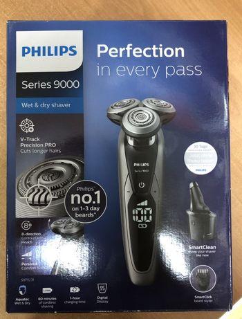 Електробритва Philips S9711/31
