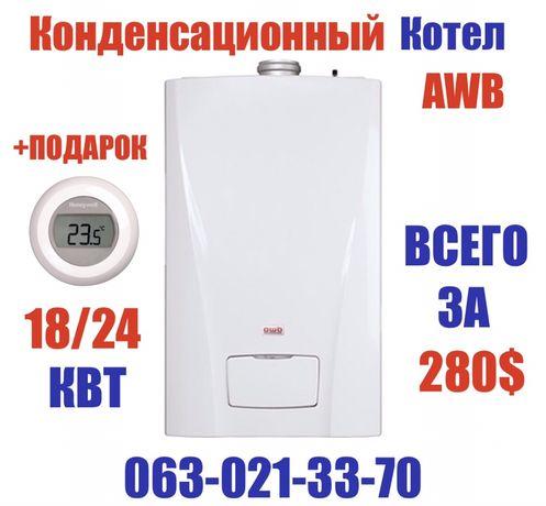 Газовий Конденсаційний двухконтурний котел AWB ThermoMaster 3HR