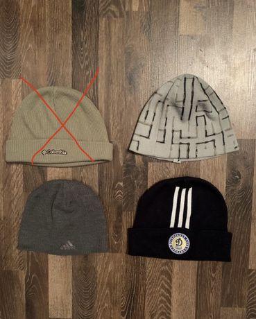 Зимняя шапка зимова шапка Columbia Adidas Динамо Киев