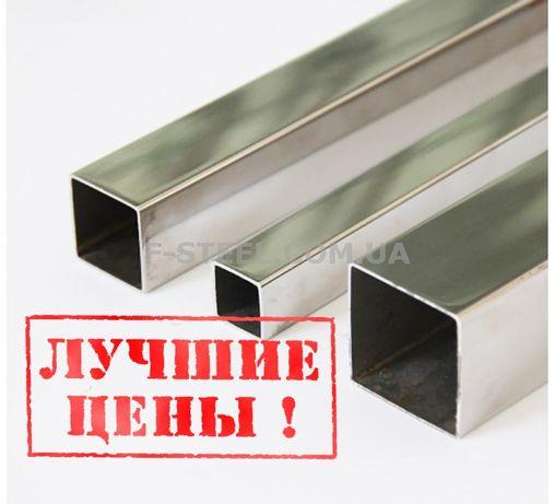 Труба квадратна з нержавіючої сталі, полірована, нержавійка оптом.