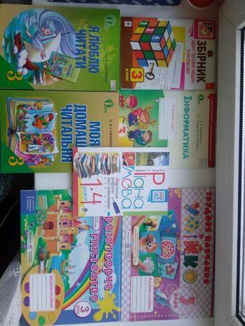 Учебники новые 3 класс