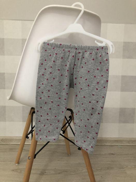 Spodnie r. 80 Biała Podlaska - image 1