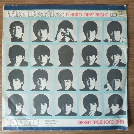 Платівка Beatles. Вечер трудного дня.