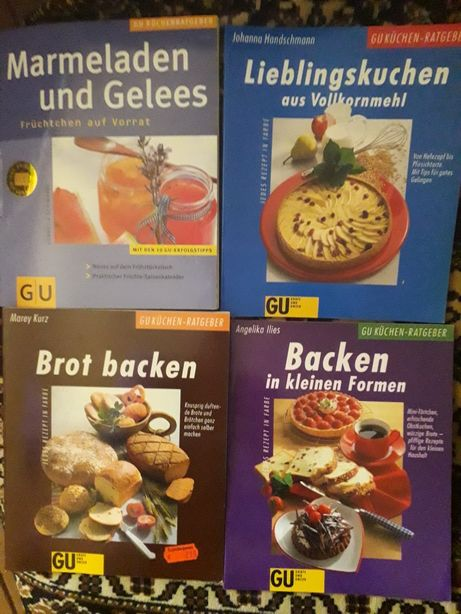Срочно кулинарные книги 8 штук на немецком рецепты Deutsch