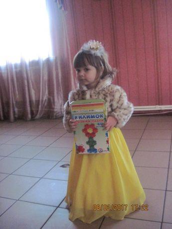 Платье для принцесы с шубкой