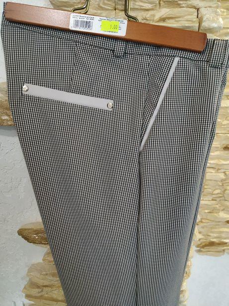 Новые стильные брюки!