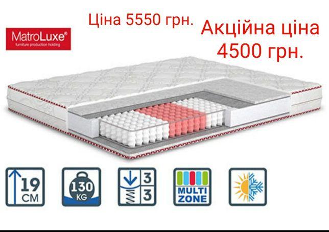 Матрац Саrmin/Кармін 160×200