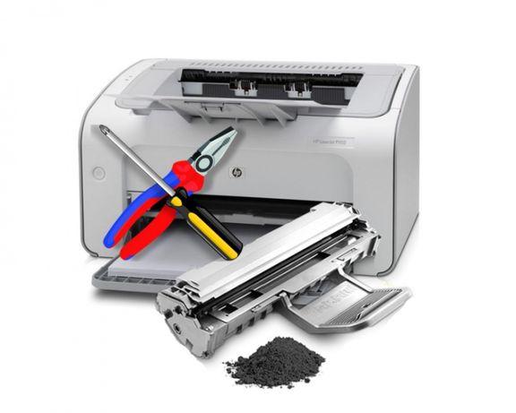 Заправка и ремонт лазерных принтеров