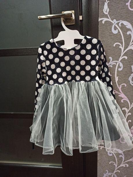 Платье,платице