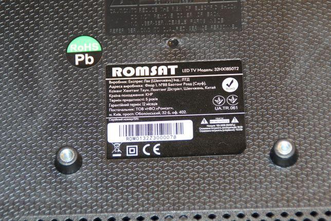 """Удар по экрану! 32"""" ROMSAT 32HX1850T2. На разборку. По детальная прод"""