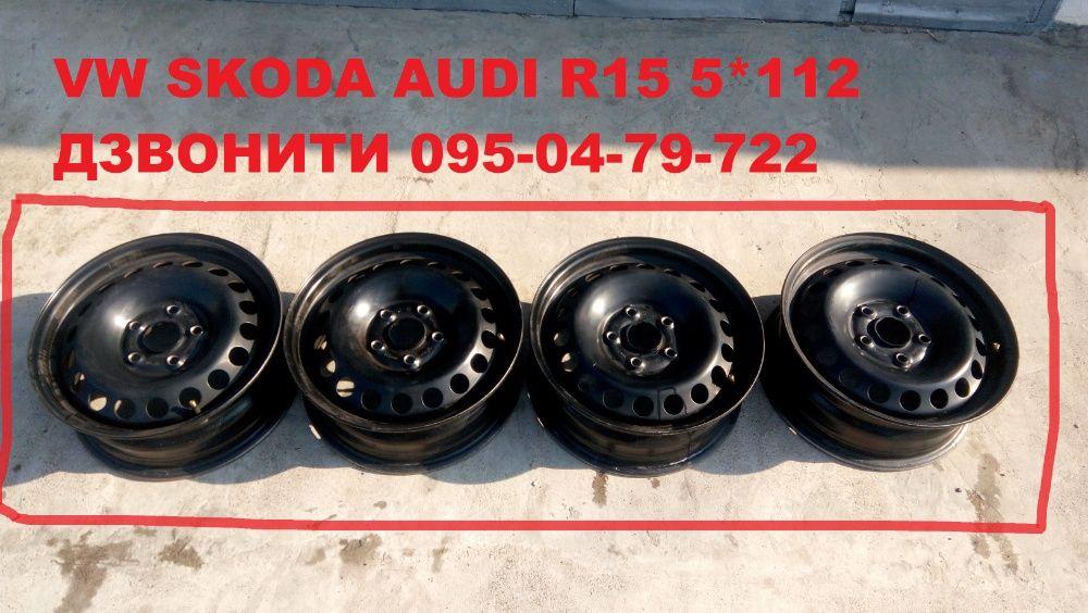 VW Audi Skoda Disko15 Черновцы - изображение 1
