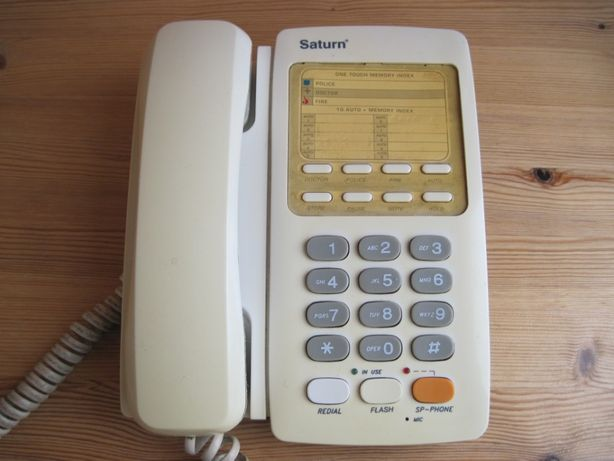 Телефон Saturn ST-1502