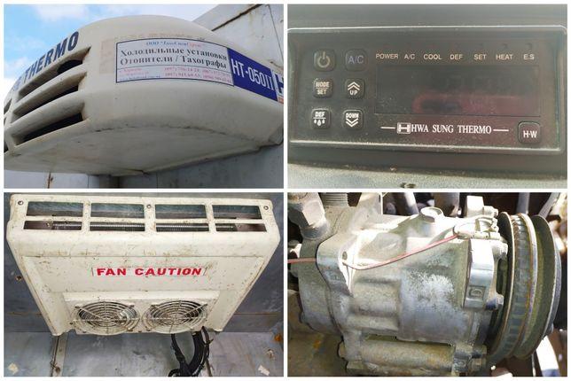 Холодильная установка рефрежиратор Hwasung Thermo HT-050 II H