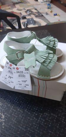 sandałki sandały Reserved smyk dziewczęce dla dziewczynki 24/25 skóra