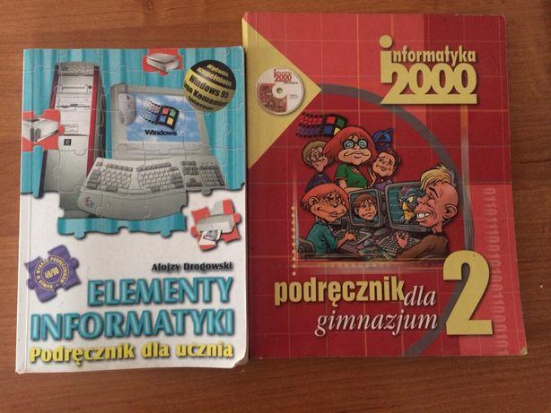 Informatyka 2000 +gratis elementy informatyki