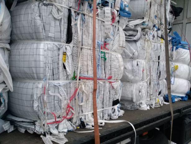Big Bag worki wytrzymałe 95/90/120 cm 1000 kg