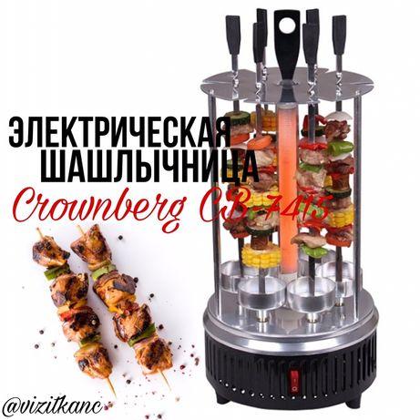 Электрическая шашлычница электромангал Crownberg 6 шампуров
