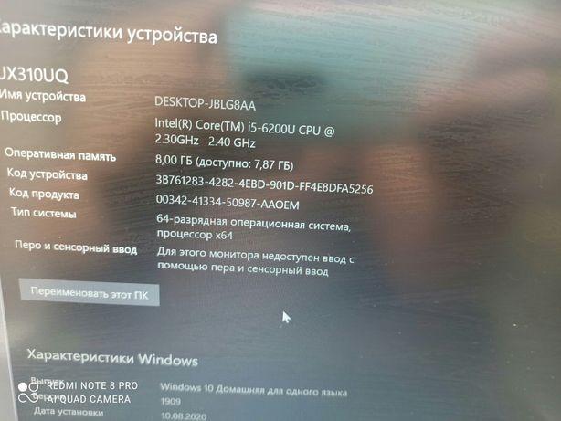 Ноутбук  ASUS JX310UQ