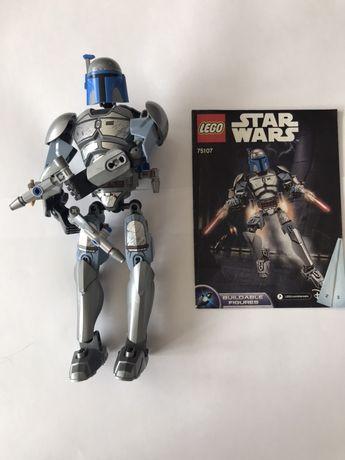 Lego Star Wars buildable Jango Fett