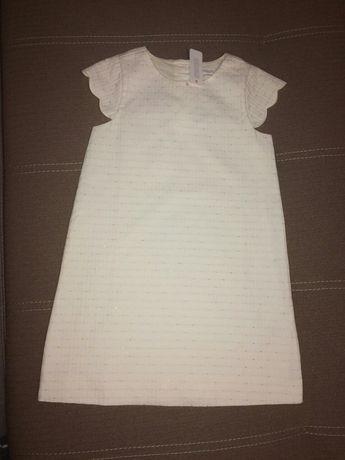 Святкове плаття нарядное платье 6-7 р