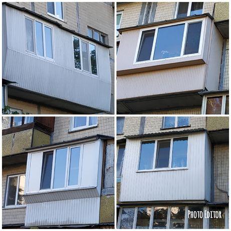 Пластиковые окна в ассортименте. Завод Рассрочка без % на 5 месяцев!