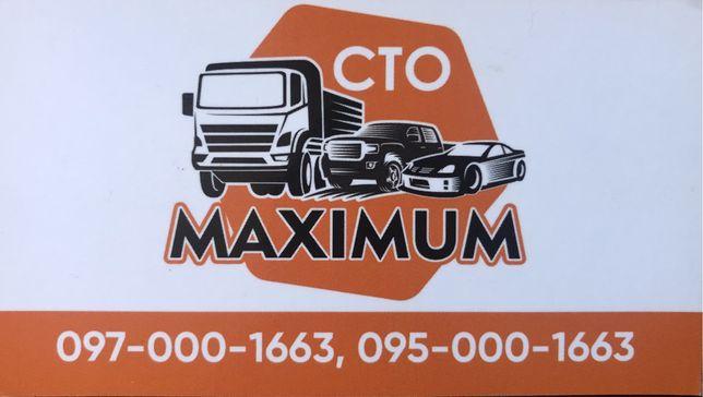 СТО Maximum полный комплекс услуг для вашего автомобиля