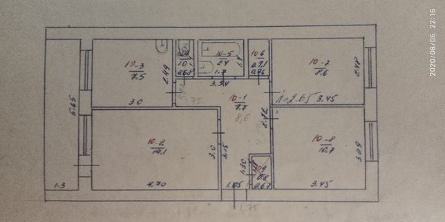 Продам трехкомнатную квартиру в центре!