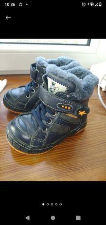 Черевики зимові для хлопчика