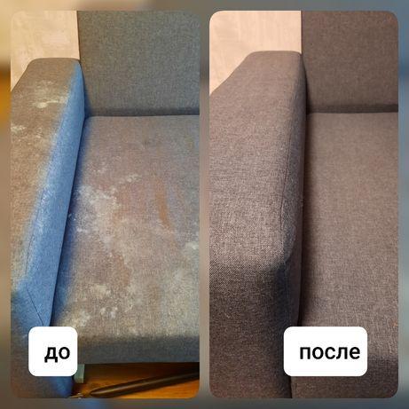Хим. чистка мягкой мебели на дому